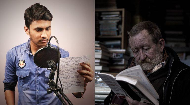 Listening vs reading poetry